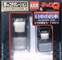 Toys Dream Project Tomica & Choro Q Trueno