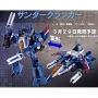 Transformers Generations Thundercracker Ltd